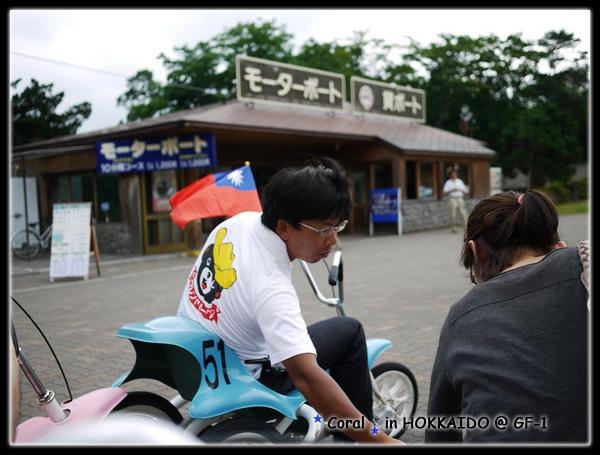 帶頭的快腳騎士,還會講簡單中文的呢!!