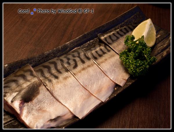 烤鯖魚超美味的!!