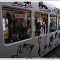 tama彩繪列車