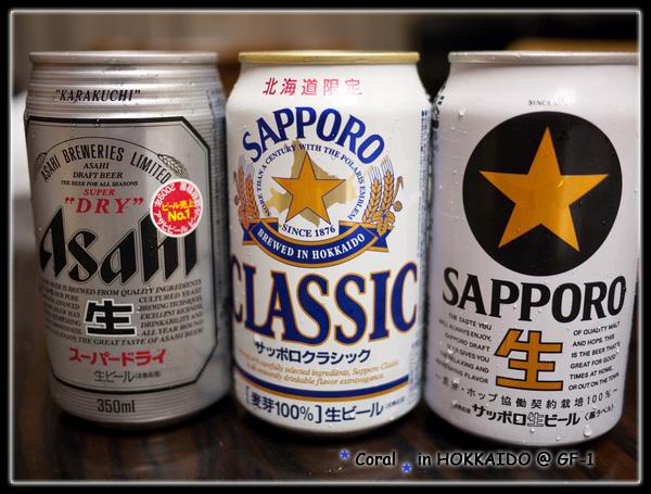 生ビール~~~先買3罐試試味道