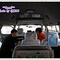 小巴計程車~~~很舒適