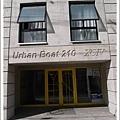 日本公寓都有名字URBAN BOAT