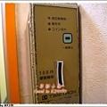 ¥100可以洗15分鐘