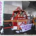 京都學生祭典
