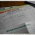 第二天富澤先生帶著我和毓昕及呉さん倒市役所辦理外國人登錄証