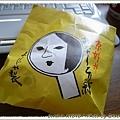 京都紙園小敗家