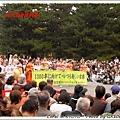 2008年時代祭開始