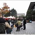 京都國際交流會館前