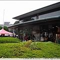 京都國際交流會館