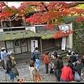 徒步前往神護寺