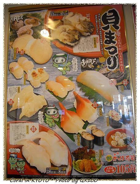 一盤105日幣...不貴