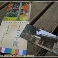 三千院料金700日幣