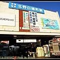 搭京福電鐵到嵐山