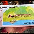 很奢侈的旅遊~~~搭船遊保津川3900日幣