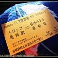 接駁BUS一趟300日幣