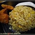 炒飯和炸雞塊