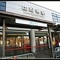從出町柳站搭叡山電鐵去鞍馬貴船