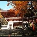 鞍馬寺入口處...愛山費200日幣