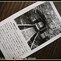 高桐院參拜費400日幣
