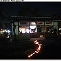 2008嵐山花燈路