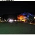 在嵐山又看到四片幸運草計程車