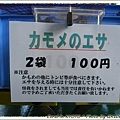 2包100日幣的calbee蝦味先