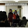 世敏介紹她們班的モニ