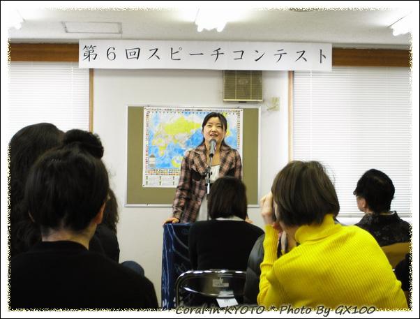 這位韓國媽媽和毓昕它們班的韓國爸爸是夫妻...有感而發最後還講到哽咽