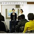 冰島日本混血兒的介紹人