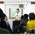 嫁到日本來異國婚姻