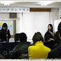 接著是中國同學的演講