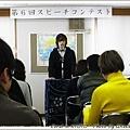 """來自台灣的同學...""""日本語的曖昧表現""""聽得大家心有戚戚焉ㄚ"""