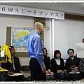 """最後還頒發了""""同學賞""""...這是啥東東"""