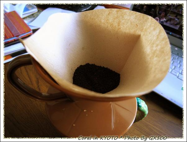 香杯香濃牛奶咖杯