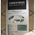 不在預計行程內的大阪歷史博物館