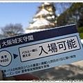 爬一次¥600