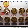 金光閃閃的紀念幣
