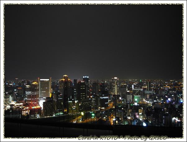 看了大阪的夜景突然覺得京都好像鄉下地方...哈哈