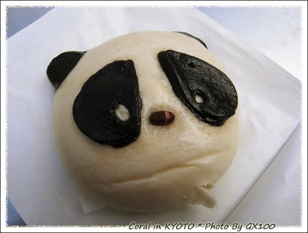 熊貓包子長這樣...鼻子是小紅豆