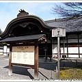 京都的世界文化遺產目標又少一個嚕