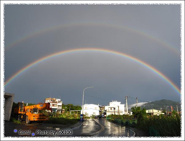 6/26傍晚美麗的霓虹
