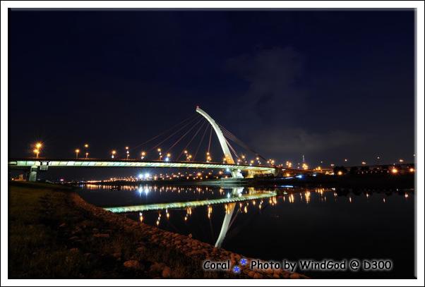 大直橋夜景