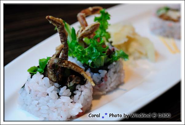 軟殼蟹壽司