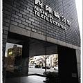 離京都小窩也很近的西陣織會館