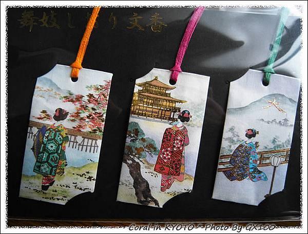 這就是京都呀!!