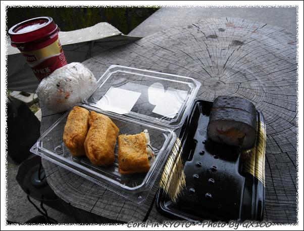野餐囉!!