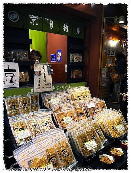 酥脆酥脆,冠汝ㄚ姊推薦的...3包¥1000