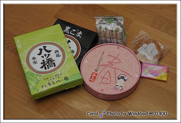 買給紅小中的京都土產