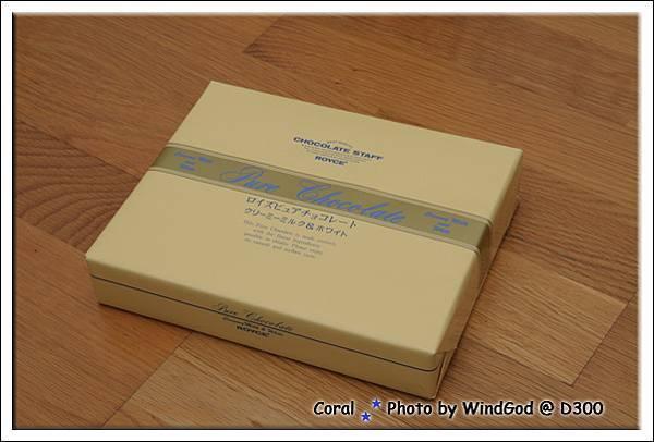 上機前日幣還有剩...再多買盒巧克力