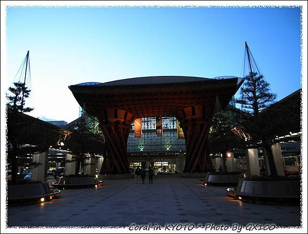 金澤車站的造型